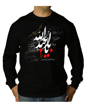 تی شرت طرح شماره دو 2