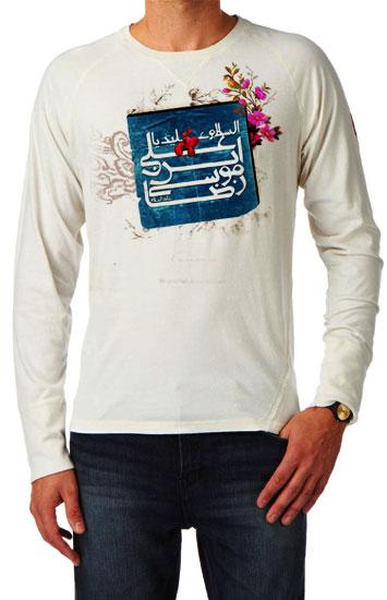 تی شرت امام رضا علیه السلام3