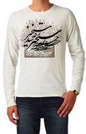 تی شرت اشعاری از مولوی